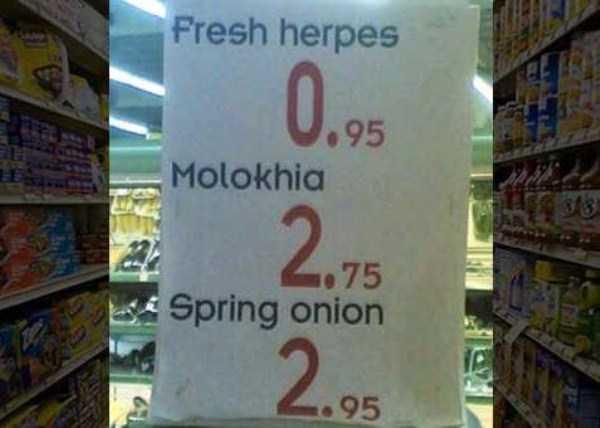 supermarket-fails (16)