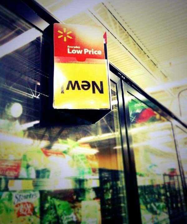 supermarket-fails (25)