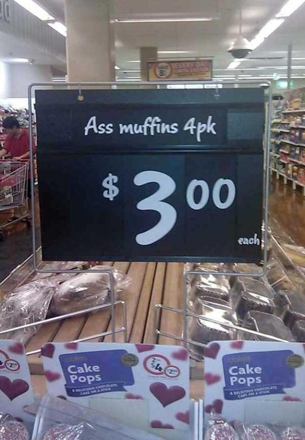 supermarket-fails (32)