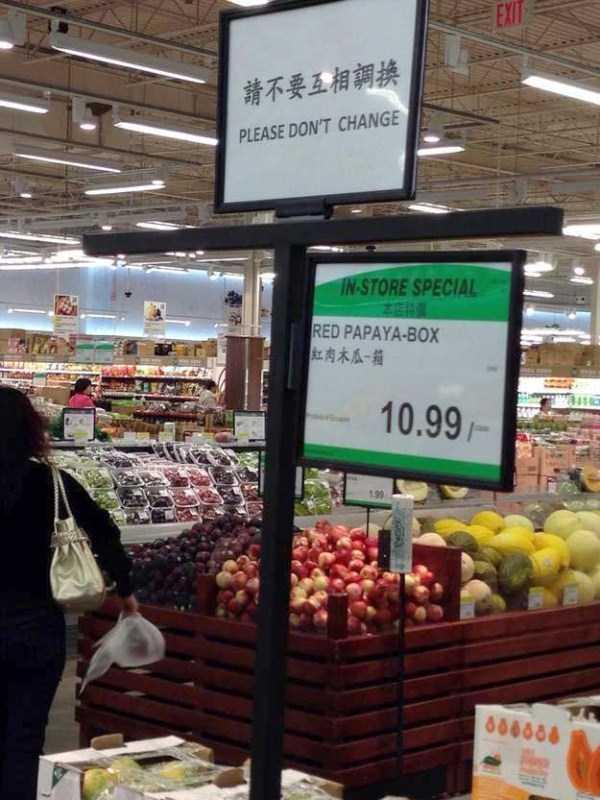 supermarket-fails (35)