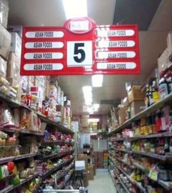 supermarket-fails (36)