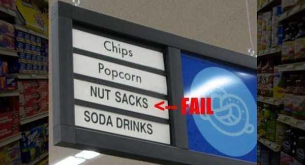 supermarket-fails (47)