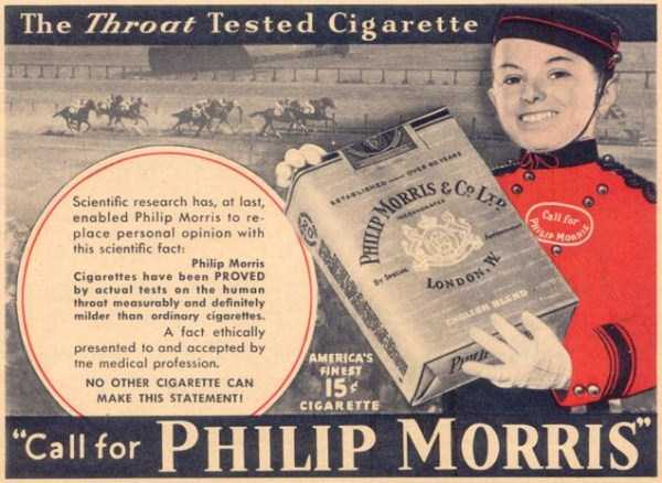 vintage-cigarette-ads (20)