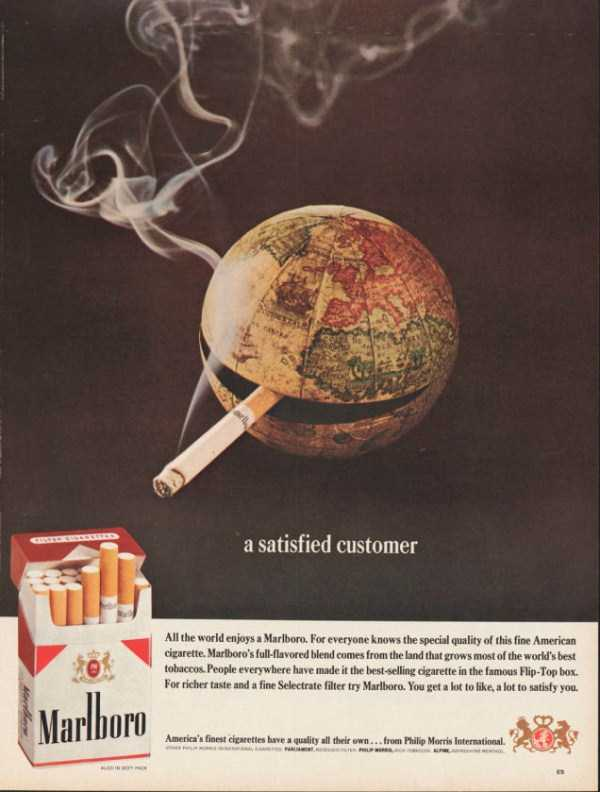 vintage-cigarette-ads (23)