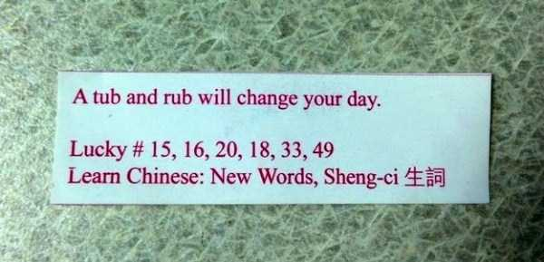 fortune-cookies-funny-notes (3)