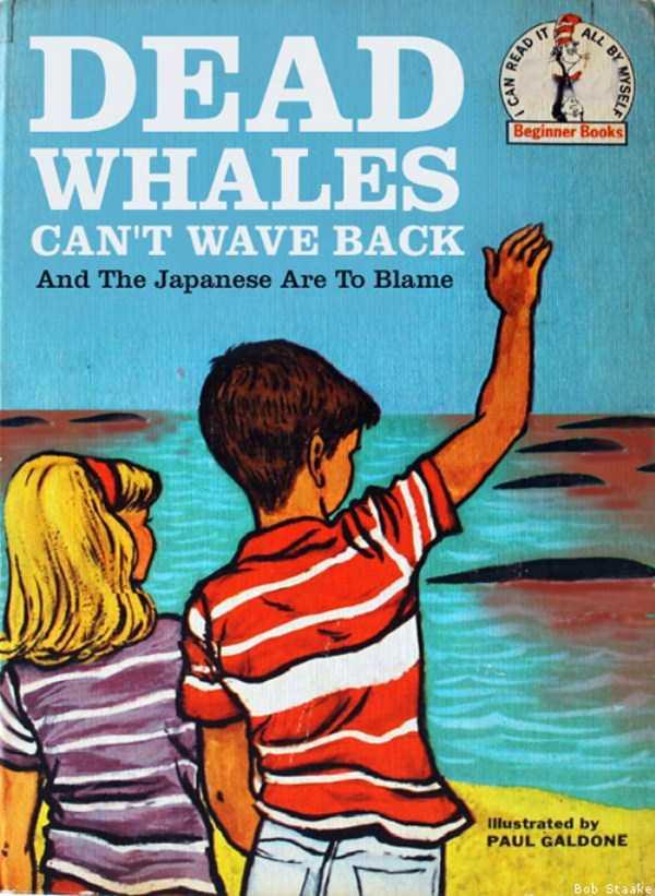 inappropriate-childrens-books (2)