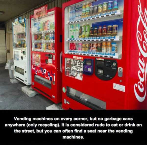 interesting-things-about-japan (4)