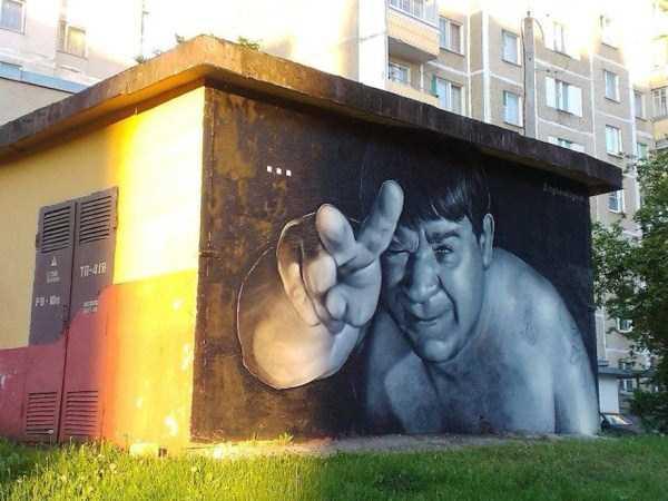 amazing-street-art (10)