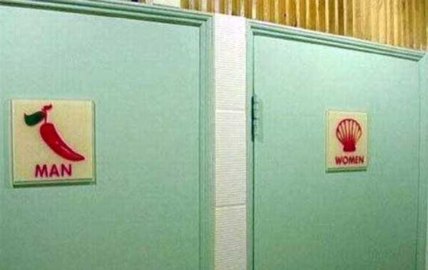 funny-toilet-plates (10)