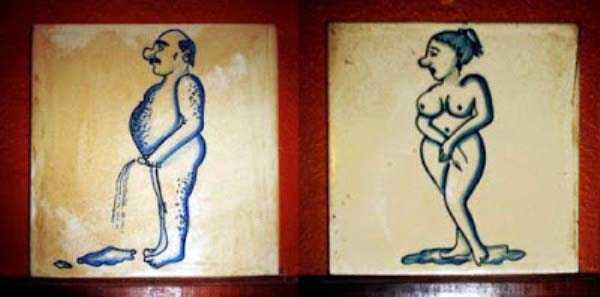 funny-toilet-plates (35)