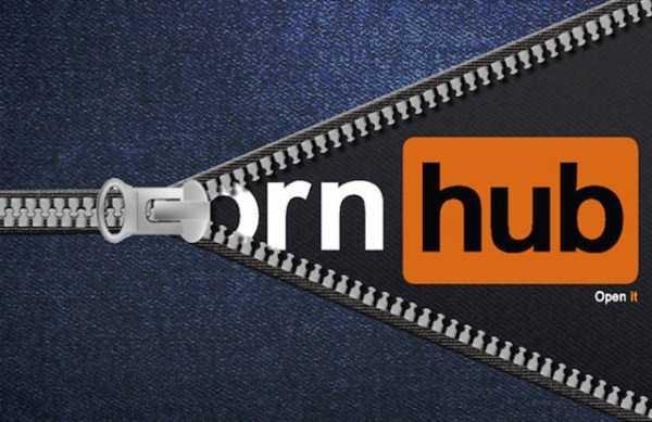 pornhub-advertisments (3)