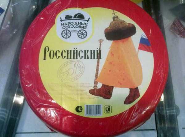 weird-russia-pics (29)