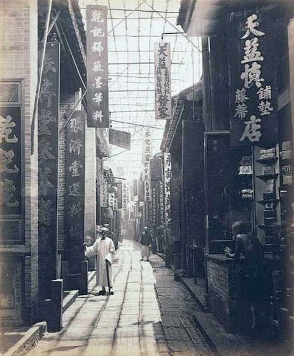 photos-of-china-from-the-past (5)