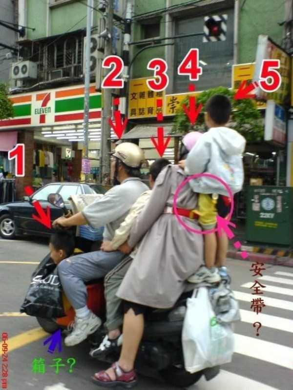 safety-fails (18)