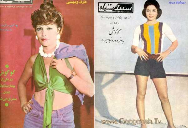 iranian-women-40-years-ago (16)