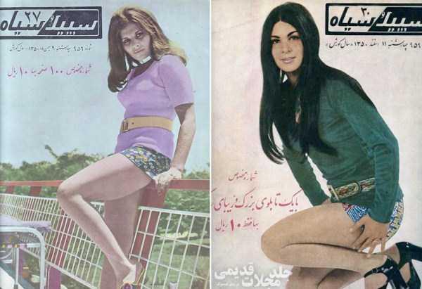 iranian-women-40-years-ago (17)