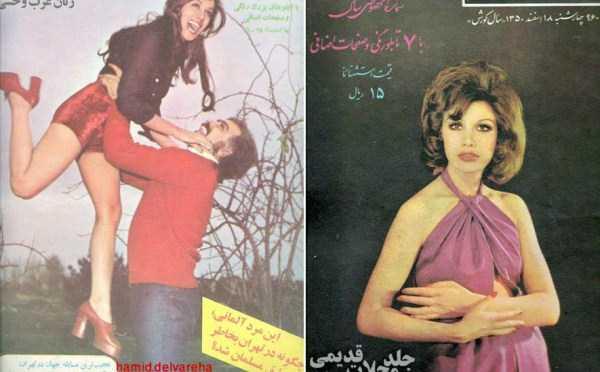 iranian-women-40-years-ago (18)
