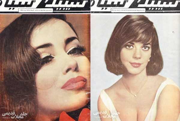 iranian-women-40-years-ago (19)