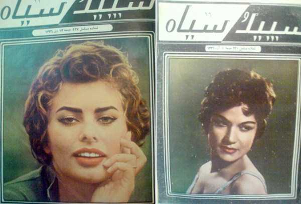 iranian-women-40-years-ago (20)