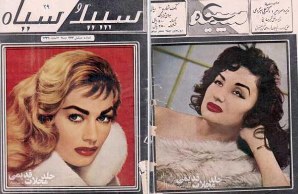 iranian-women-40-years-ago (22)