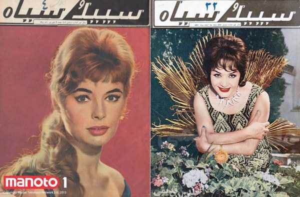 iranian-women-40-years-ago (23)