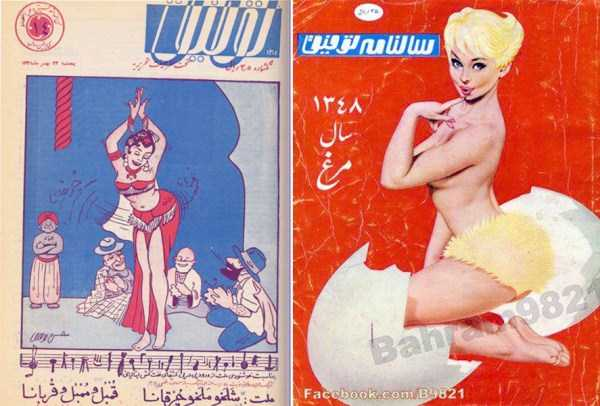 iranian-women-40-years-ago (24)