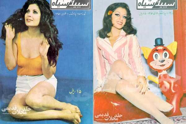 iranian-women-40-years-ago (5)