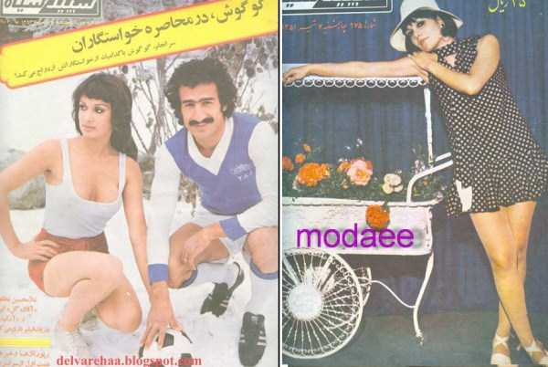 iranian-women-40-years-ago (6)