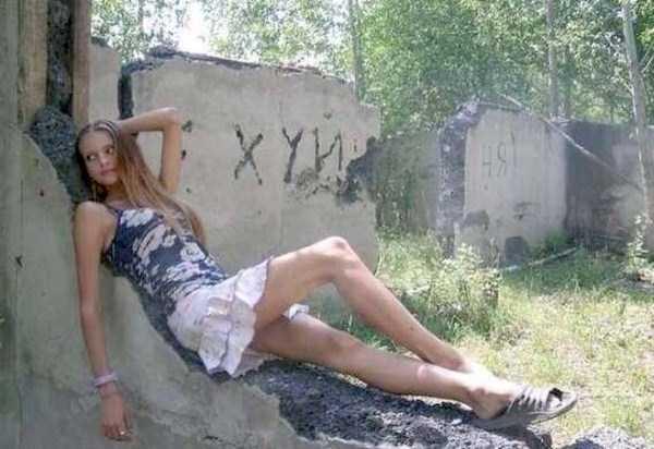 ugly-girls-russian-social-media (7)