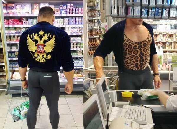 Funny-WTF-Russia-Photos (28)