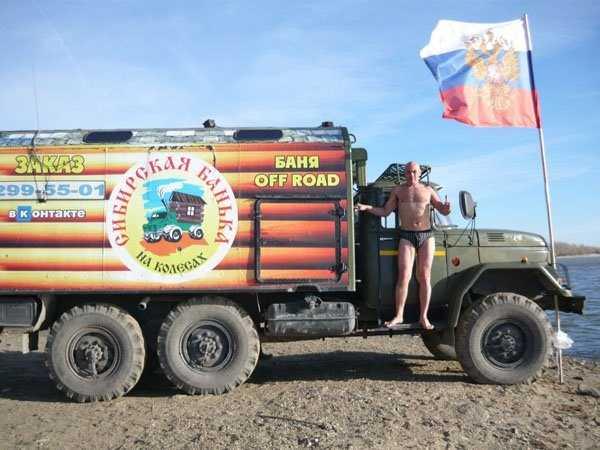 Funny-WTF-Russia-Photos (34)