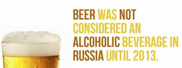 alcohol-facts (10)