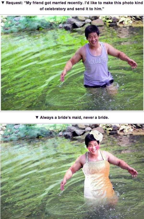 funny-photoshop-trolls (15)