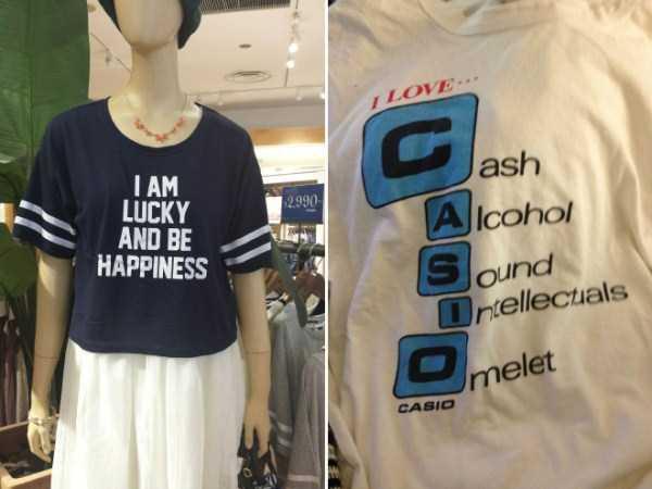 funny-t-shirt-slogans (10)