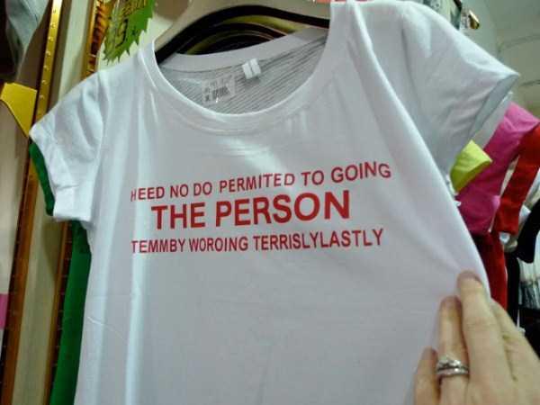 funny-t-shirt-slogans (12)