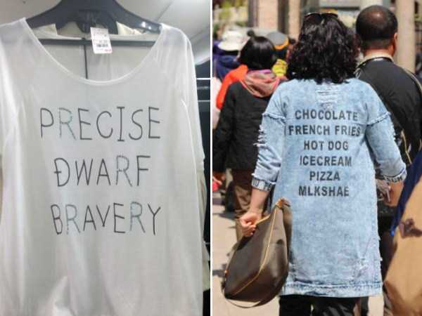 funny-t-shirt-slogans (13)