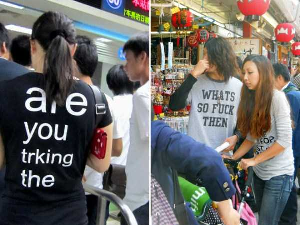 funny-t-shirt-slogans (15)