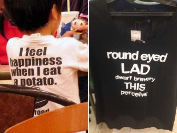 funny-t-shirt-slogans (17)