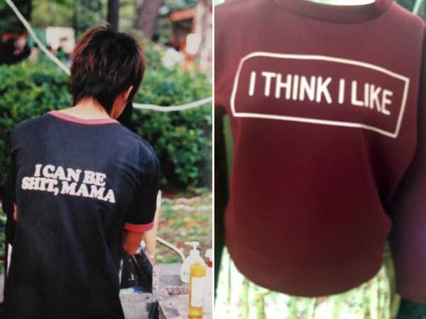 funny-t-shirt-slogans (19)