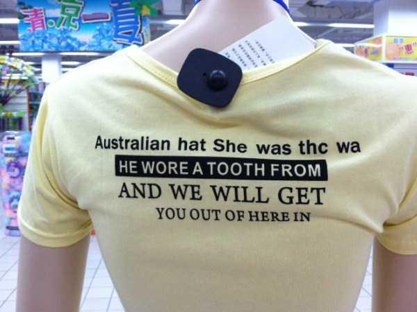 funny-t-shirt-slogans (2)