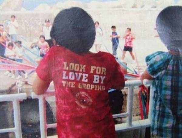 funny-t-shirt-slogans (25)