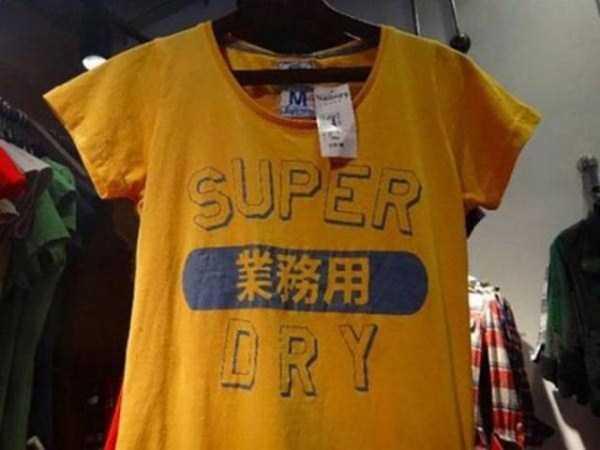 funny-t-shirt-slogans (28)