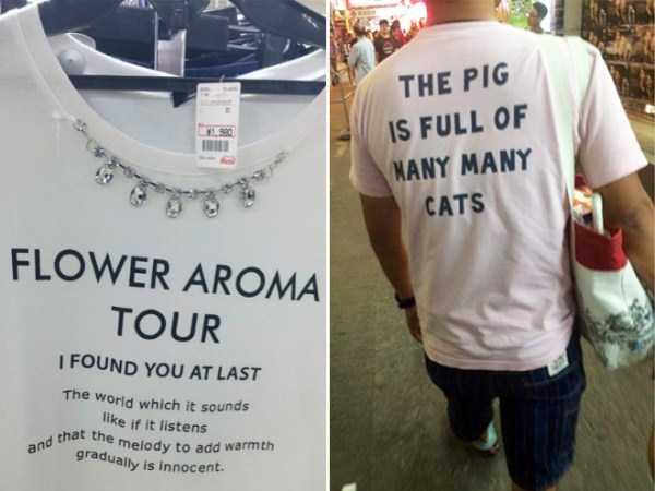 funny-t-shirt-slogans (3)