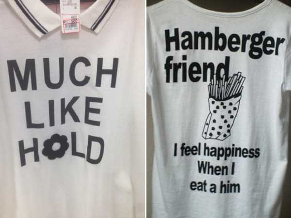 funny-t-shirt-slogans (5)
