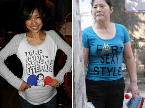 funny-t-shirt-slogans (8)