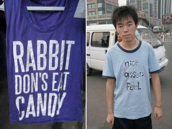 funny-t-shirt-slogans (9)