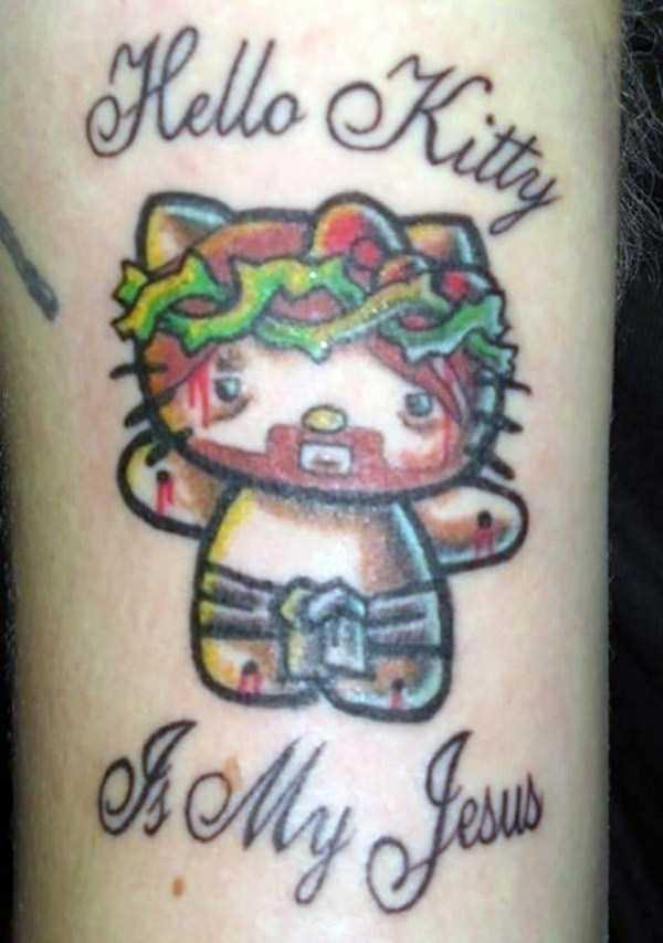 stupid-tattoos (37)