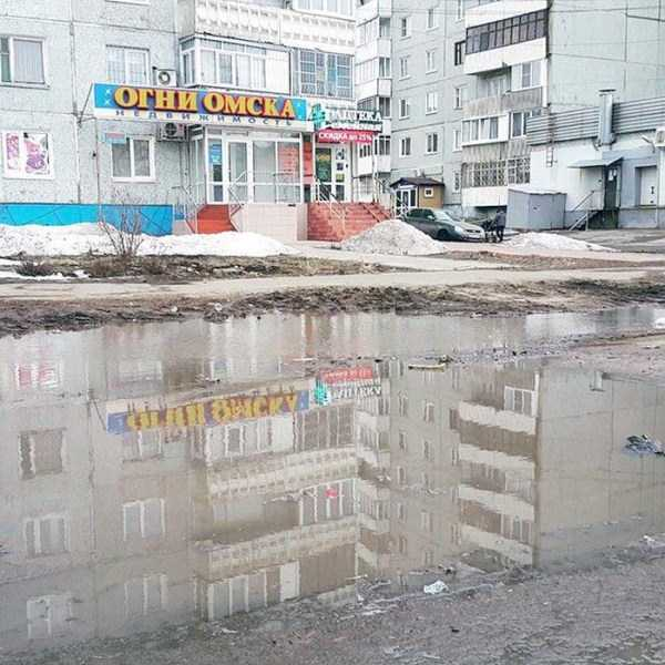 terrible-omsk-streets (10)
