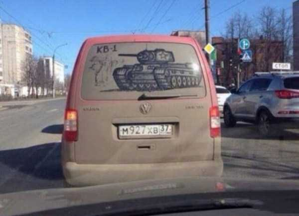 wtf-russia (25)