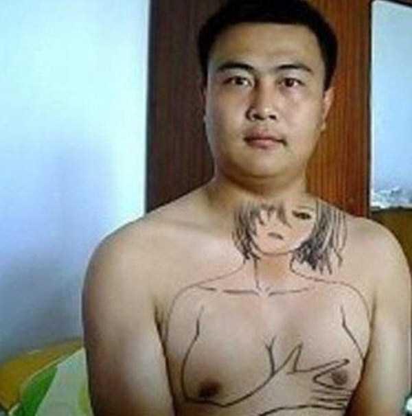 awful-tattoos (16)